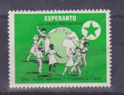 (EGl) Label - Glumarko - Esperanto International Language - Lingvo Internacia From France - Esperanto