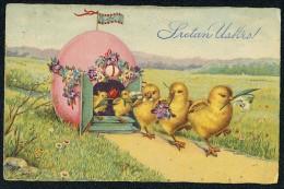 Sretan Uskrs! - Chickens, Easter Egg, Flowers - Amag 2745 ------- Postcard Traveled - Pâques