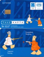 GREECE PHONECARD ATHENS 2004/MASCOT FHEVOS AND ATHENA 6-X1798 - 200000pcs-6/04-USED - Jeux Olympiques