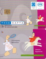 GREECE PHONECARD ATHENS 2004/MASCOT FHEVOS AND ATHENA 12-X1809 - 200000pcs-7/04-USED - Jeux Olympiques