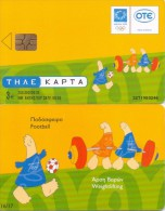 GREECE PHONECARD ATHENS 2004/MASCOT FHEVOS AND ATHENA 16-X1813 - 200000pcs-7/04-USED - Jeux Olympiques
