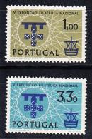 PORTUGAL 1960.AFINSA Nº 871/872. 5ª EXPOSIÇAO FILATELICA NACIONAL. NUEVO  SIN CHARNELA  SES 798 - 1910-... República