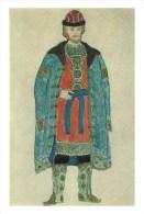 RUSSIA - RUSSIE - RUSSLAND Vinogradova Prince Vladimir Galitsky Costume Sketch - Costumes