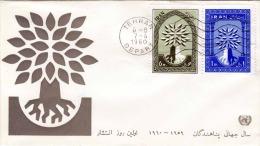 IRAN 1960 - 1+6 R Auf Brief Mit Stempel Tehran Depart 1960 - Iran