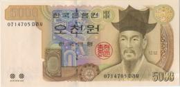 South-Korea 5000 Won (P51) 2002 -UNC- - Korea, South
