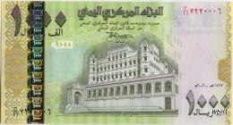 Yemen 1000 Rial (P33) -UNC- - Yemen