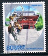 322 - Japan 2012 - 1989-... Emperador Akihito (Era Heisei)