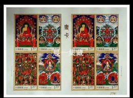 China 2014-10 Tang Dynasty Painting Sheet - Nuovi