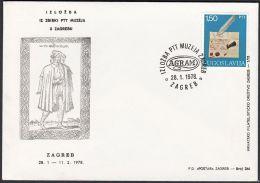 "Yugoslavia 1962,  FDC Cover ""Museum Ekponate From The Postal Museum In Belgrade"" , Ref.bbzg - FDC"