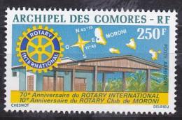 Comores - Yvert PA N° 66 Luxe - Cote 11 Euros - Prix De Départ 3 Euros - Poste Aérienne