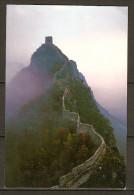 CHINE  .      La Grande Muraille à Wangjinglou   -   Très Beau. - China