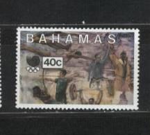BAHAMAS  N°  666  * *   JO 1988  Tir A L Arc Course Natation Halterophilie - Archery