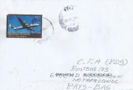 Guinea Guinee 2012 Boke Lockheed Airplane Cover - Guinee (1958-...)
