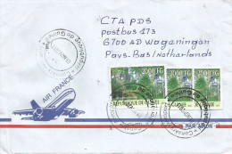 Guinea Guinee 2012 Conakry Aeroport Landscape Forest Cover - Guinee (1958-...)