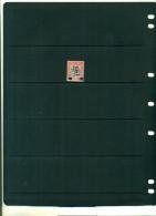 CEYLON TIMBRE SURCHARGE 1 VAL NEUF - Sri Lanka (Ceylon) (1948-...)