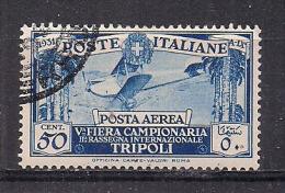 COLONIE ITALIANE LIBIA 1931 POSTA AEREA  5° FIERA DI TRIPOLI SASS.3 USATO  VF - Libia