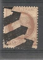 CERES N° 51 OBLITERATION TYPO - NI CLAIR NI AMINCI - 1871-1875 Ceres