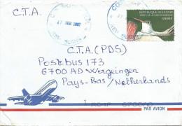 Guinee Guinea 2007 Conakry Colibri Bird Cover - Guinee (1958-...)