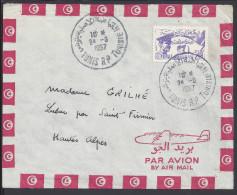 TUNISIE - 1957 -  TIMBRE N° 445 - INDEPENDANCE DE LA TUNISIE - CORRESPONDANCE DE TUNIS POUR ST FIRMIN - FR - - Tunisie (1956-...)