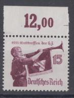 DR Minr.585 OR Postfrisch - Deutschland