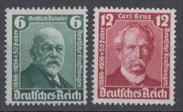 DR Minr.604-605 Postfrisch - Deutschland