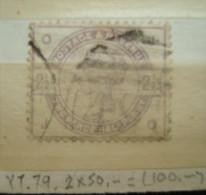 Great Britain Postage & Revenue 2 1/2d O J / J O United Kingdom - 1840-1901 (Victoria)