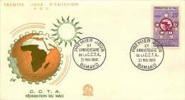 1960  10é Ann Commission De Coopération Technique   FDC - Mali (1959-...)