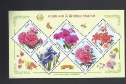 O) 2011 KOREA, FLOWERS - HYBRIDUM, HYBRID PLANTS, SOUVENIR MNH - Korea (...-1945)