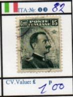 ITALY:KINGDOM#  CLASSIC DEFINITIVES (ITA 260-5 (13) - 1900-44 Vittorio Emanuele III