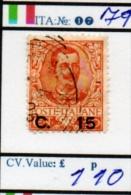 ITALY:KINGDOM#  CLASSIC DEFINITIVES (ITA 260-5 (17) - 1900-44 Vittorio Emanuele III