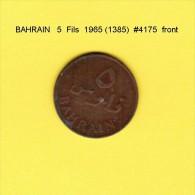 BAHRAIN   5  FILS  1965 (1385)  (KM # 2) - Bahrain