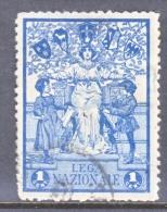 ITALY   VIGNETTE  LEGA  NAZIONALE   (o) - Publicity