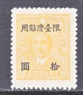 Taiwan  55   * - 1888 Chinese Provincie