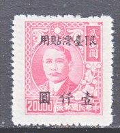 Taiwan  59   * - 1888 Provincia Cinese