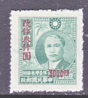 Taiwan  72   * - 1888 Chinese Provincie