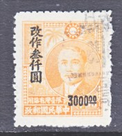 Taiwan  73   (o) - 1888 Chinese Provincie