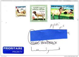 [Z] Enveloppe Cover Tunisie Tunisia Retour Refund Bélier Ram Antilope - Tunisie (1956-...)