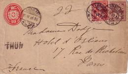 SUISSE - AMBULANT - THUN - DU 15-9-1886 BEL AFFRANCHISSEMENT ENTIER POSTAL + TIMBRE POUR LA FRANCE. - Covers & Documents