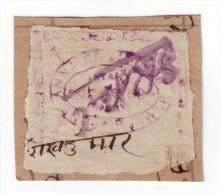 India-Bijawar State (Violet) 1 Anna Court Fee/Revenue Type 15 #DF57 - Bijawar