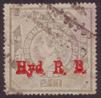 India-Hyderabad State-Residency Bazar 1 Anna Court Fee/Revenue Type 51 #DF121 - Hyderabad