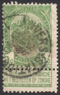 Belgium,  5 C. 1893, Sc # 64, Mi # 52, Used. - 1893-1907 Coat Of Arms
