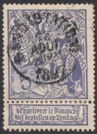 Belgium,  5 C. 1896, Sc # 79, Mi # 64, Used. - 1894-1896 Exhibitions