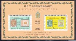 Sri Lanka MNH Scott #652a Souvenir Sheet Of 2 125th Anniversary Of Ceylon's 1st Postage Stamp - Sri Lanka (Ceylan) (1948-...)