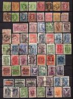 Grèce - Lot De 100 Timbres Classiques (2 Scans à Voir) - Sammlungen