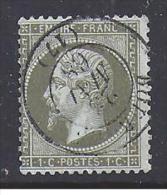 1 C Napoléon  N° 19  Oblitéré  -  Cote :  45 € - 1862 Napoleon III