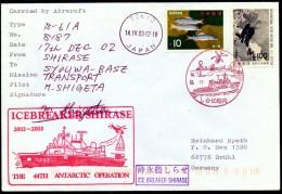 ANTARCTIC, JAPAN, JARE 44, SHIRASE,great Marking, 14.12.17, Helicopter-Flight 17.12.2002,Transport !! - Antarctische Expedities
