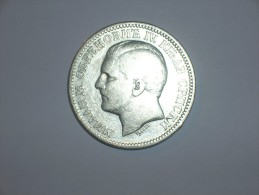 Serbia 2 Dinara 1879 (5329) - Serbia