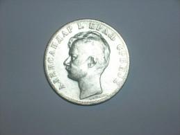 Serbia 2 Dinara 1897 (5334) - Serbia
