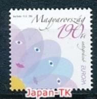 "UNGARN Mi.Nr. 5100  EUROPA CEPT ""Integration"" 2006 - MNH - Europa-CEPT"