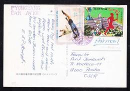 E-COR-02 POSTCARD LETTER FROM KOREA TO PRAHA. 1979 YEAR. - Korea, North